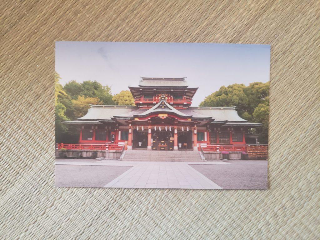 富岡八幡宮 ポストカード