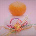 餅の的 ~ 豊穣のシンボル